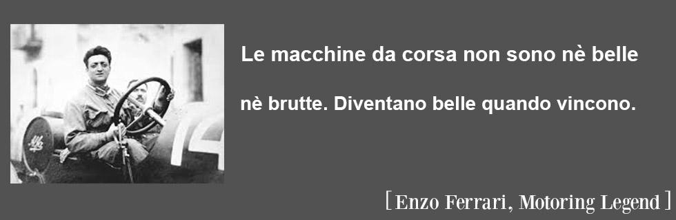 Enzo_Ferrari_quotes